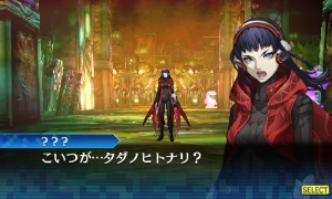 Shin Megami Tensei Strange Journey Redux nintendo 3ds 3