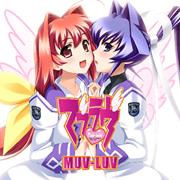 PS Store 4 juin 2018 Muv-Luv