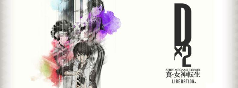 Shin_Megami_Tensei_Liberation_Dx2