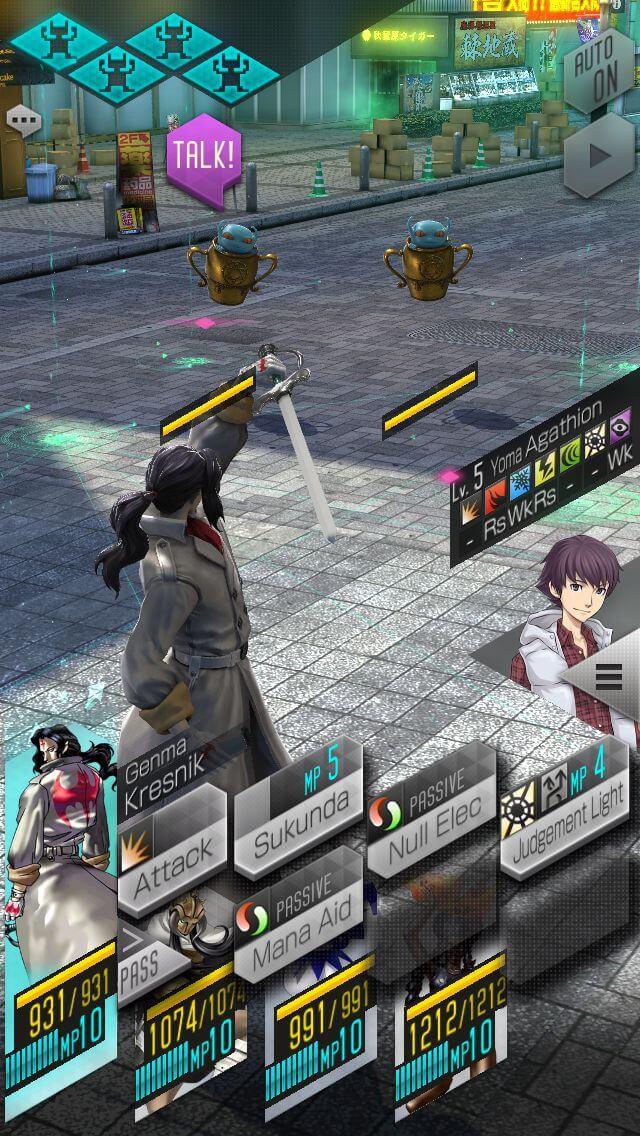Shin_Megami_Tensei_Liberation_Dx2_-_Screenshot_-_Battle_Scene_at_Akihabara_1531998011