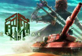 METAL MAX Xeno gameplay
