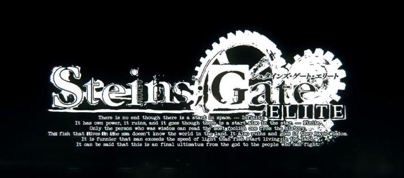 Steins Gate Elite Nintendo switch ps4