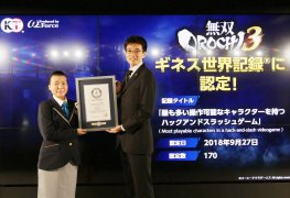 warriors orochi 4 guinness world records 1
