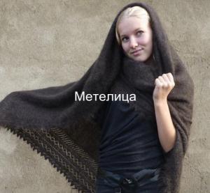 Оренбургский пуховый платок тёмно-серый