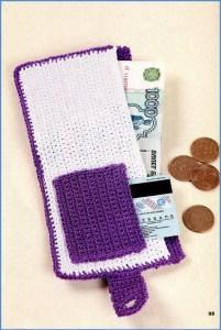 Симпатичный вязаный кошелёк