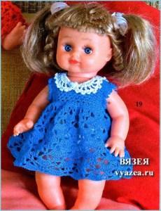 Голубоглазая кукла в голубом вязаном платье