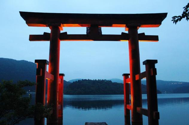 The Hakone shrine in Japan is rich in cultural andhellip