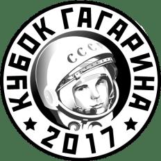 gagarin_cup_2017_rus_www