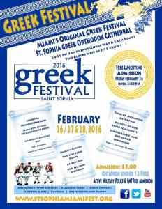 st-sophia-greek-festival