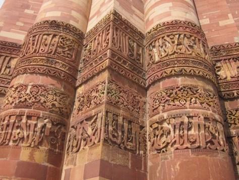 Qutab Minar detail