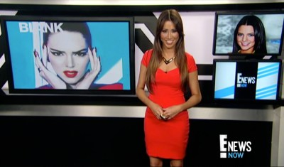 E! News Now Host