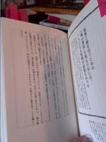 Img_20130802_160811