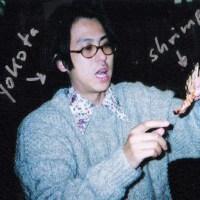 Danke für alles, Yokota-san!