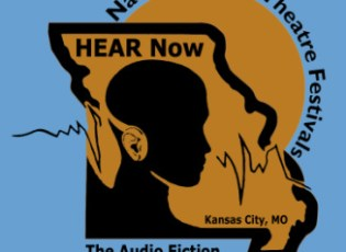 HEAR Now Logo