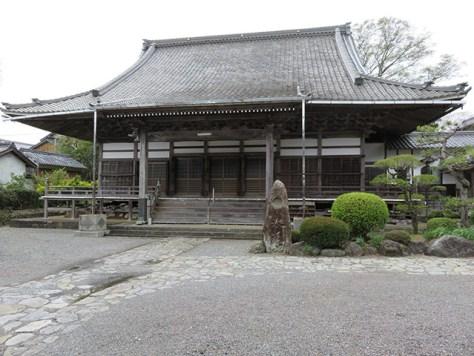 yousenji