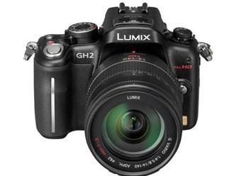 LumixGH2