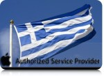 Service για Apple συσκευές στην Ελλάδα