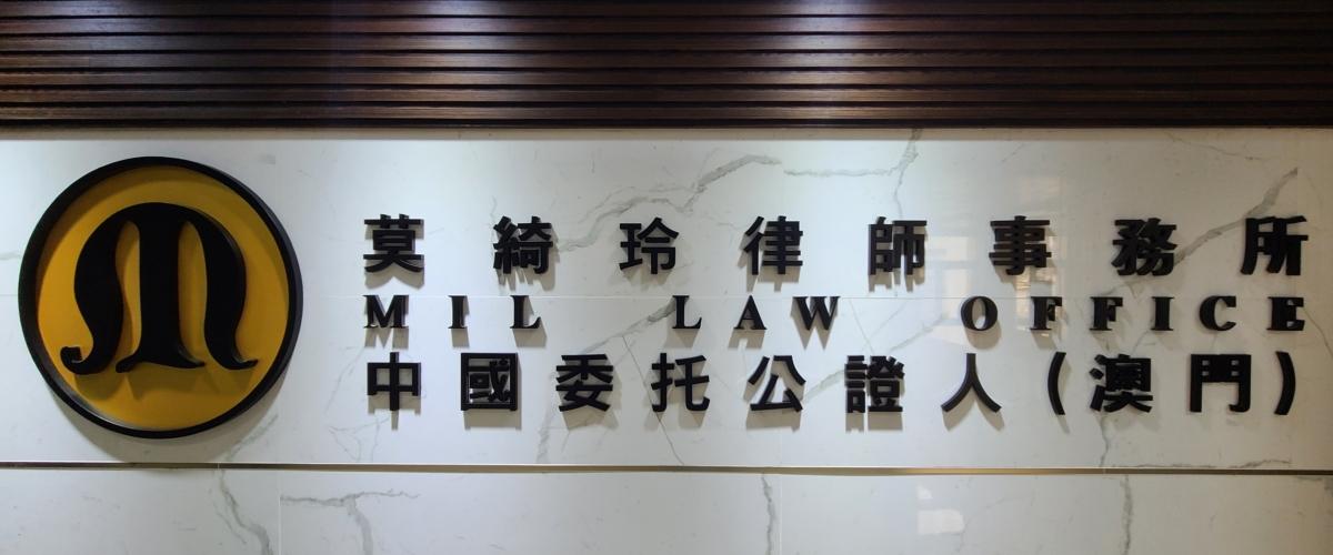 WeChat 圖片_20200720112806