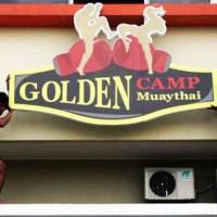 Muay Thai Indonesia:  GOLDEN CAMP MUAYTHAI