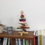 事務所のクリスマスツリー