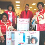 Lena's Food Store on Atkinson Avenue was one of the locations where members of Delta Sigma Theta Sorority, Inc. – Milwaukee Alumnae Chapter engaged in community outreach activities to educate residents about the 2010 U.S. Census. (From left to right) Tyler Brown, Kim Eubanks, Mary Henry and Milwaukee Alumnae Chapter President Nuntiata Buck answered customers' questions about the census.