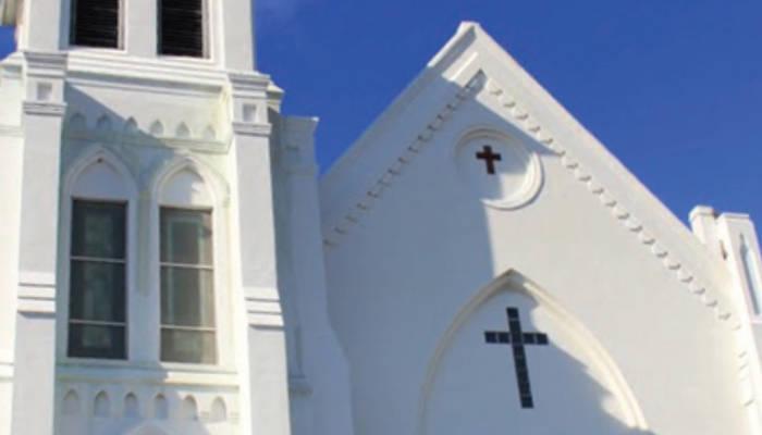 Mother-Emanuel-Methodist-Episcopal-Church-nine-people-killed-headline