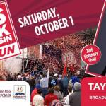 Announcing Taye Diggs as the 2016 AIDS Walk Wisconsin Honorary Chair