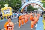 南浦和民踊会
