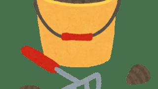 shiohigari_tool