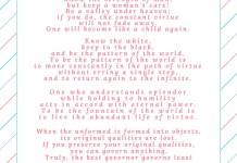 Tao Te Ching verse 28