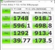 ALIENWARE 17登載の512GB PCIe SSDベンチマーク