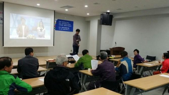 어르신 문화활동가 양성프로그램