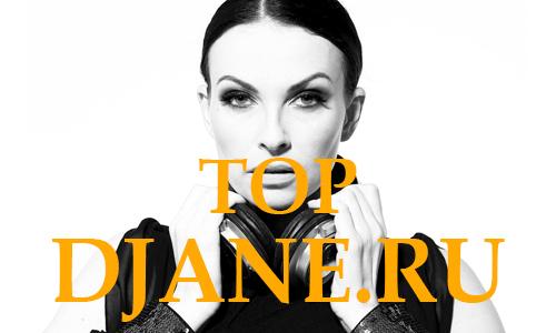 Рейтинг DJane Russia — профессиональный рейтинг девушек диджеев России.