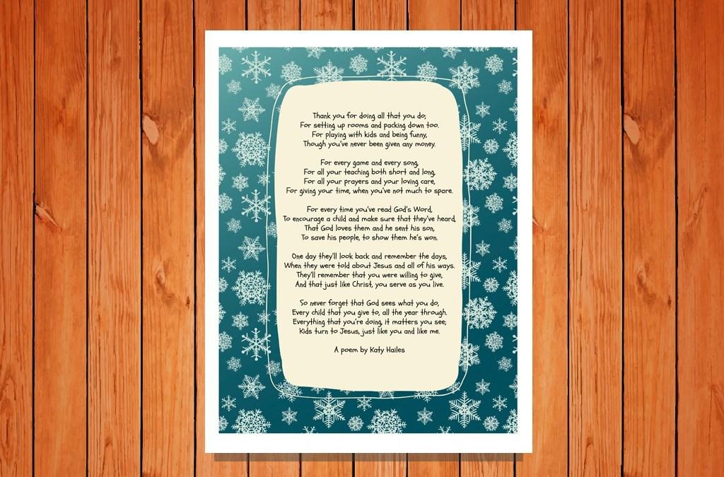 Christmas Childrens Ministry Volunteer Appreciation Card ...