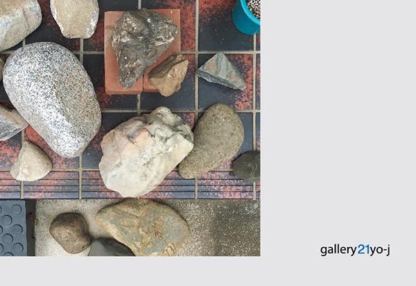 2018_Picking Stones_news