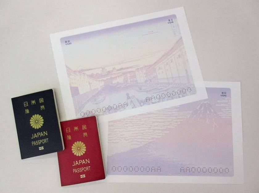 japan-new-passport