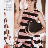 Aya Ueto Sweet Magazine