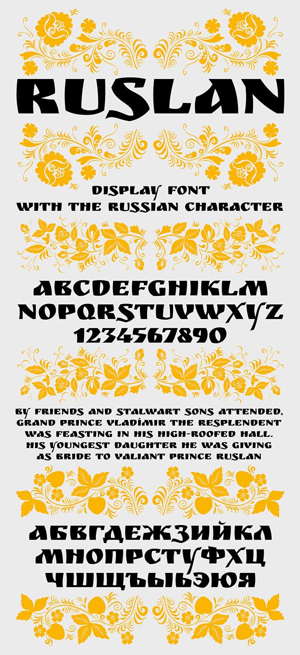 Ruslan Display Font Download