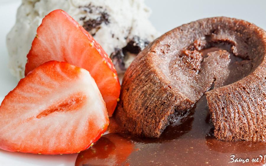 шоколадово суфле