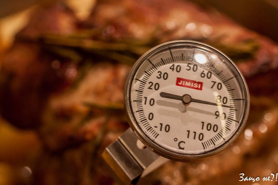 печено цяло парче месо