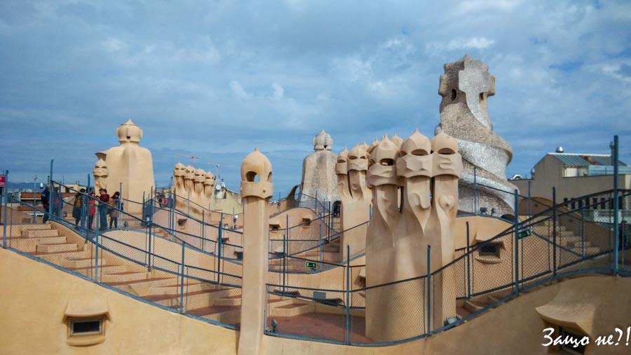 """Покривът на """"Каса Мила'"""