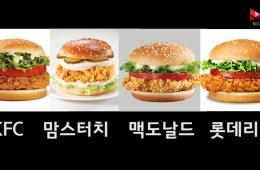 blind_burger_1.mp4_20150724_153056.935