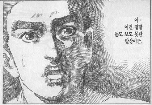 J군의 표정. jpg
