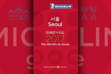 michelin-guide-seoul-2016