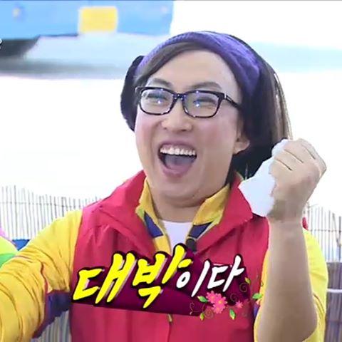 성☆공 (출처: MBC 무한도전 갈무리)