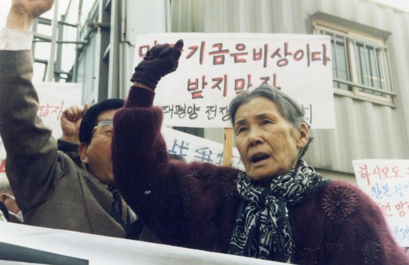 김학순 할머니 (출처 : 한국정신대문제대책협의회 공식 홈페이지)