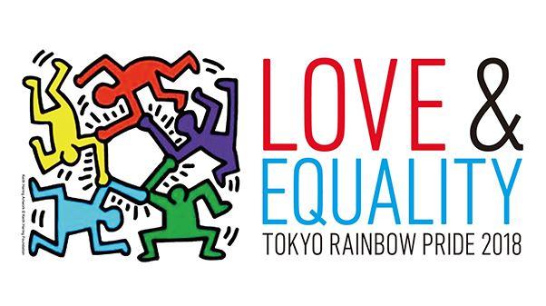 2018년 도쿄 레인보우 프라이드의 로고 (출처: 도쿄 레인보우 프라이드 공식 홈페이지)