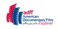 american-documentary-film-festival