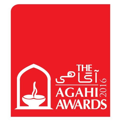 AGAHI Awards Logo