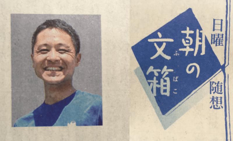 大岩根 朝の文箱 南日本新聞